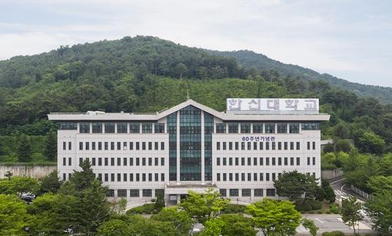 한신대 창업지원단이 위치한 60주년 기념관.