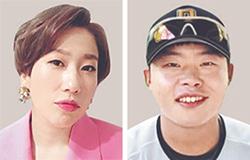 김영희(左), 윤승열(右)