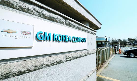 2018년 5월 문을 닫은 한국지엠(GM) 군산공장 안으로 차량이 들어가고 있다. 연합뉴스
