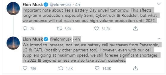 일론 머스크 테슬라 최고경영자(CEO)가 트위터를 통해 LG 등으로부터 전기차 배터리를 더 많이 공급받을 것이라고 밝혔다. [트위터 캡쳐]