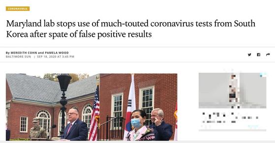 """미국 메릴랜드 주 일간지 인 '볼티모어 선""""은 지난 18일 기사를 통해 '래리 호건 메릴랜드 주지사가 지난 4월 한국에서 구입한 수십만 건의 코로나바이러스 검사에서 신뢰성에 문제가 있는 것으로 나타나 미국 전역의 요양원에 허위 양성 결과가 속출하고 있다""""고 주장했다. 온라인 캡처"""