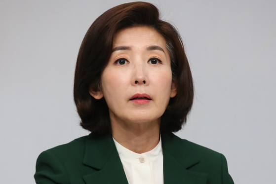 나경원 전 국회의원. 연합뉴스