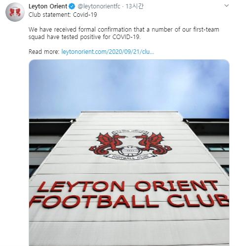 잉글랜드 4부리그 레이턴 오리엔트는 선수 다수가 코로나 양성반응이 나왔다고 발표했다. [사진 레이턴 트위터]