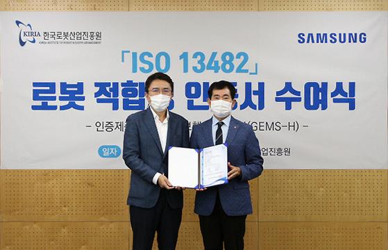 삼성이 만든 입는 로봇 GEMS Hip 국제표준 안전성 인증
