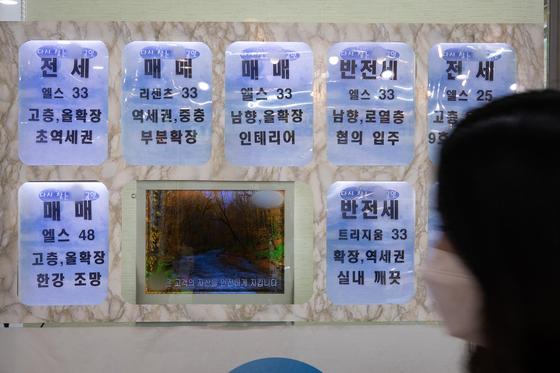 문재인 정부 3년, 6억 이하 아파트 확 줄어 서민들 시름