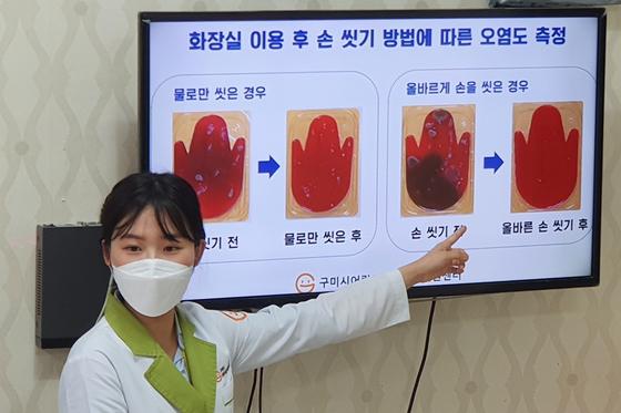 구미대, 구미시어린이급식관리지원센터서 'GO! 깨끗한 손!' 캠페인