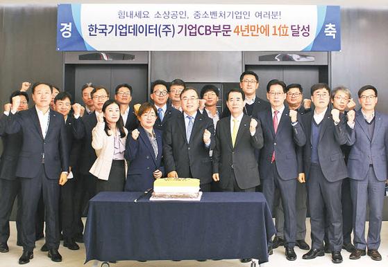 한국기업데이터는 지난해 매출 825억원을 올리며 4년 만에 기업CB 업계 매출 1위로 다시 올라섰다. 송병선 대표이사(앞 줄 가운데)와 임직원이 기념사진을 촬영하고 있다. [사진 한국기업데이터]