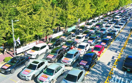 경찰, 개천절 드라이브스루 차량 집회 금지···불응땐 체포
