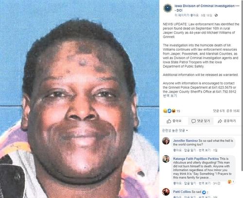 불 속에서 시신으로 발견된 흑인 마이클 윌리엄스. 아이오와주 범죄수사국 페이스북 캡처