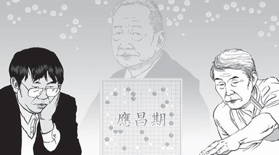 [박치문의 검은 돌 흰 돌] 대만 사업가와 인민대회장…응씨배의 추억