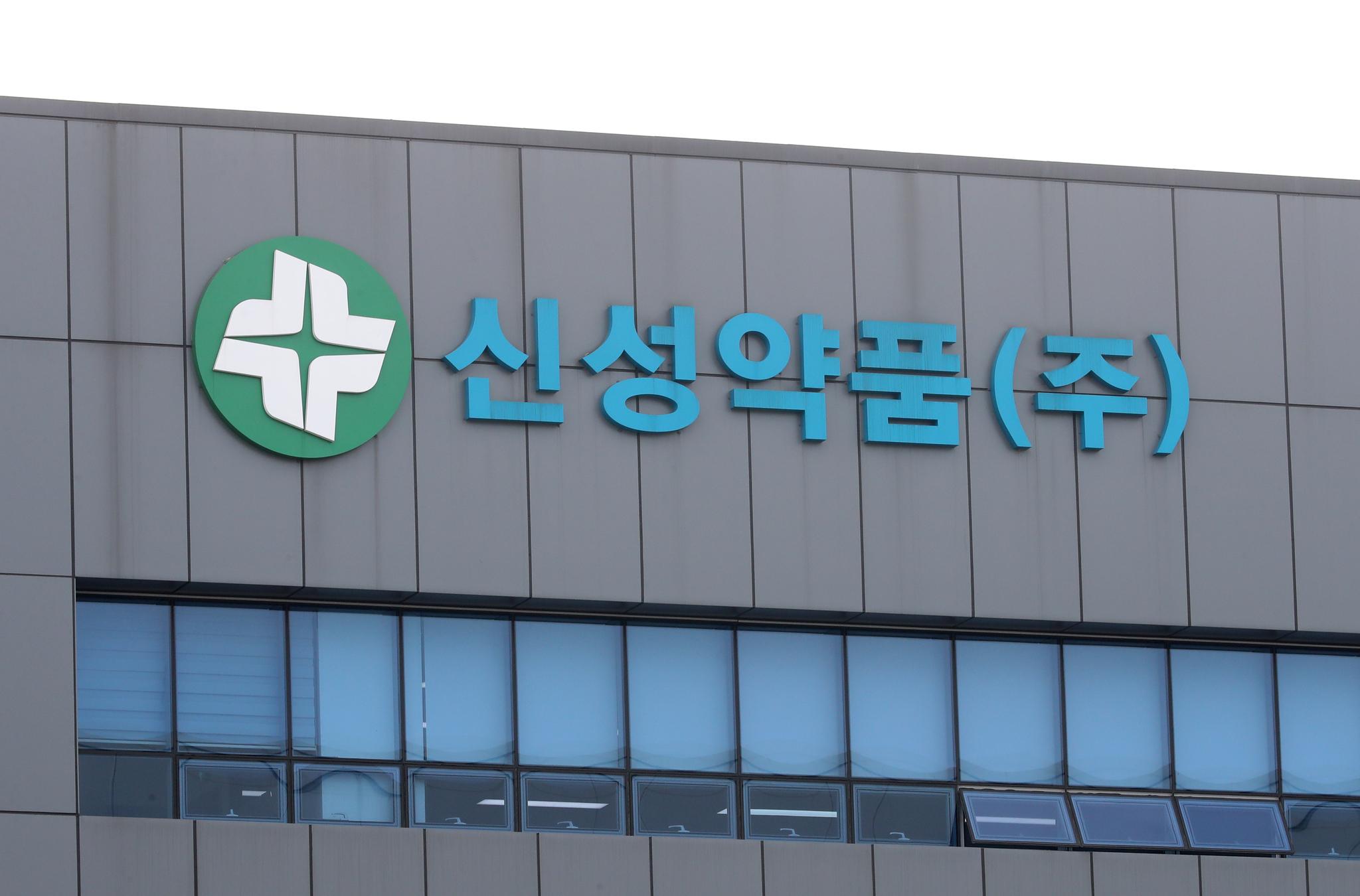 정부, 독감백신 상온노출 신성약품 현장조사…유통과정 파악