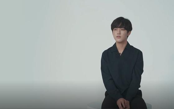 28일 온라인 생중계 공연을 위해 홍보 영상에 출연한 피아니스트 임윤찬. [코리안심포니 유튜브 캡처]