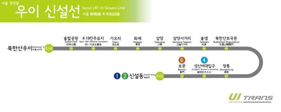 서울 1호 경전철 우이신설선, 4년째 적자에 파산 위기