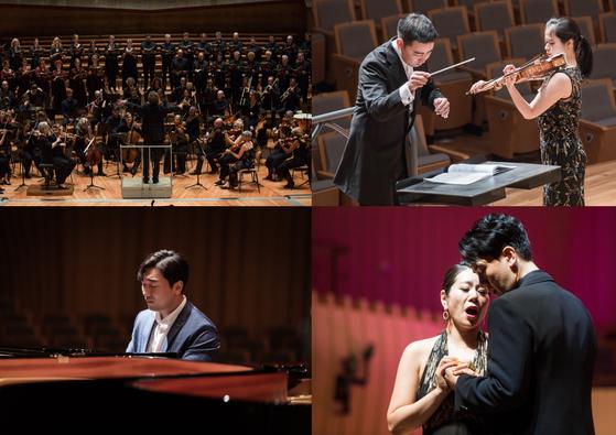 추석  휴엔 아트센터 인천 기획공연 보며 집콕' 문화생활 즐기세요