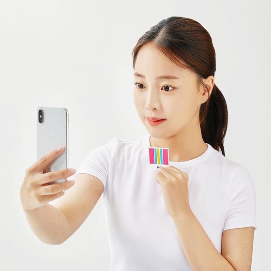온라인으로 피부 진단, 홈케어 제품 인기…코로나에 뷰티 시장도 뉴노멀