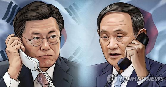 문재인 대통령과 스가 요시히데 일본 총리. [연합뉴스]