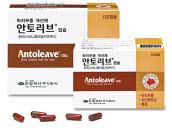 한림제약의 '안토리브캡슐'은 정맥 혈관의 탄력성을 높여 혈행을 돕고 하지 부종을 개선한다.