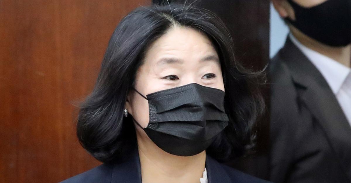 윤미향 더불어민주당 의원. 뉴스1