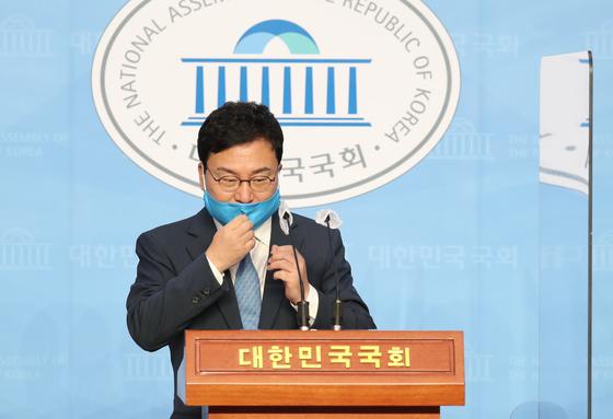 이상직, 이스타 사태 논란끝 탈당…의혹 소명하고 오겠다