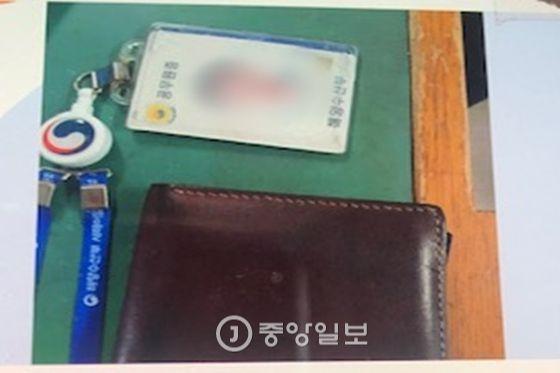 실종된 해양수산부 공무원 이모씨의 공무원증과 지갑. 사진 채혜선 기자