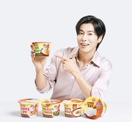 ㈜오뚜기는 최근 모든 컵밥 제품의 밥 양을 20% 늘렸다. 가격은 그대로다. 왼쪽 위는 지역 대표 국·탕·찌개를 담은 신제품 6종. [사진 ㈜오뚜기]