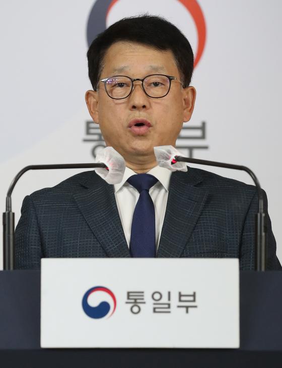 여상기 통일부 대변인이 24일 서울 종로구 정부서울청사 브리핑룸에서 북한의 실종 공무원 피살 사건과 관련한 성명을 발표하고 있다. [뉴스1]