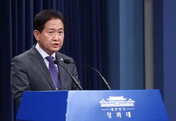 靑 北, 우리 국민 총격살해 강력규탄, 책임자 엄중처벌하라