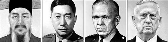 권력의 잘못된 지시에 '노(No)'라고 외친 장군들. 왼쪽부터 충무공 이순신 장군, 참군인 한신 전 합참의장, 조지 마셜 전 미 육군 원수(후에 국무부 장관), 제임스 매티스 전 미 국방부 장관.