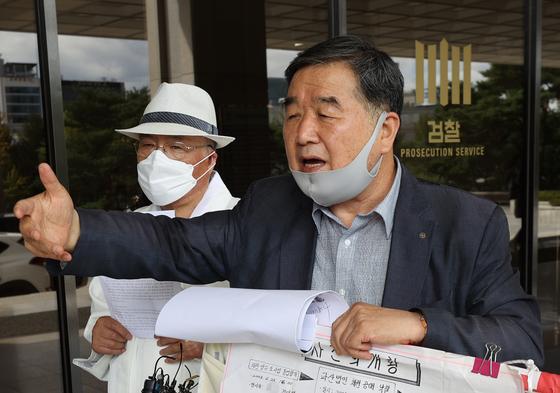 尹 처가 고소인 누명 쓰고 징역…장모측 근거 없는 주장