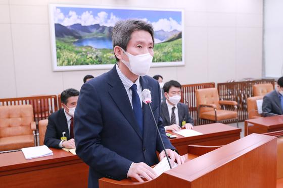 강경화 재택근무라 장관회의 불참, 北만행 언론보고 알아