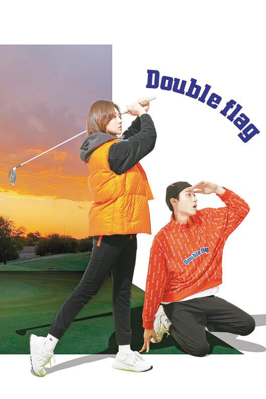 '더블 플래그'는 30대 취향에 맞춰 스트릿 캐주얼 감성을 극대화한 골프웨어 브랜드다. [사진 LF]