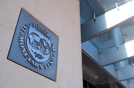 IMF 세계경제 6월보다 나아져 성장률 전망치 상향 가능성 시사