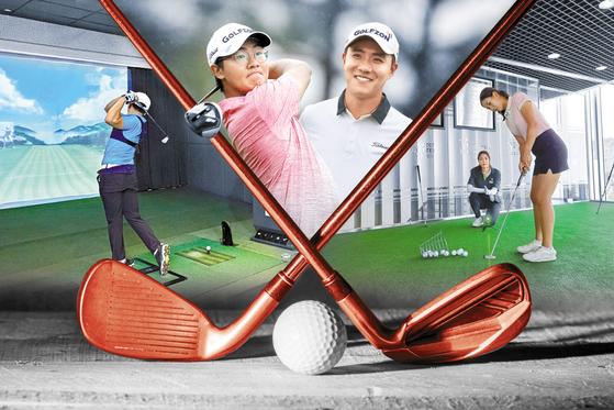 대전에 있는 골프존 레드베터 아카데미는 한국에서 가장 큰 골프 아카데미다. 스윙만 해도 분석, 자세, 기술 샷 담당 등 각 분야의 전문 코치가 가르치는 종합병원 형식이다. 데이비드 레드베터의 노하우도 집대성했다. [사진 골프존, KPGA]