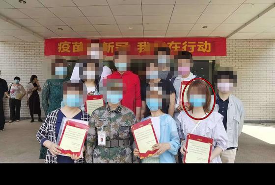 루씨를 비롯해 우한에서 진행된 칸시노사 2차 백신 임상 시험 대상자는 508명. 이들은 백신 접종 후 감사장을 받았다. [본인 제공]