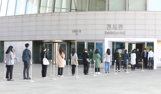지난 5월 재개관 당시 서울 용산동 국립중앙박물관 입장 모습. 뉴시스