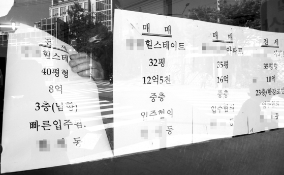 """서울 아파트 전셋값 65주 연속 올라…""""연말까지 오를 것"""""""