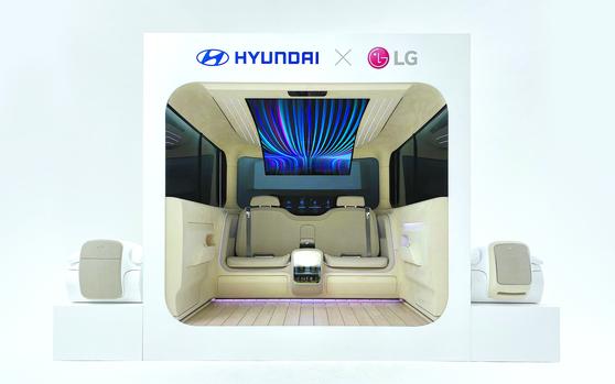 현대차·LG전자 손잡고 만든 미래차