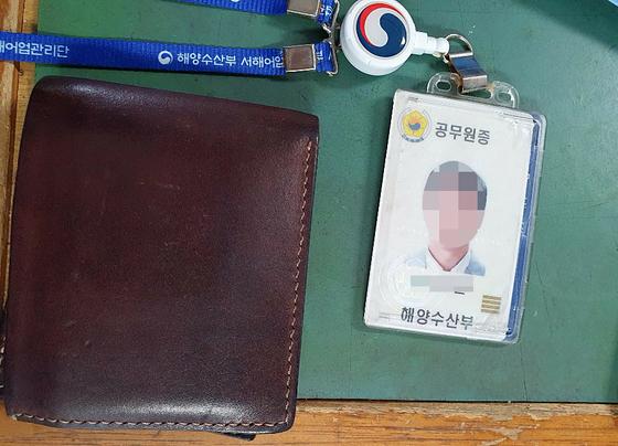 북한에 피격된 해양수산부 공무원이 어업지도선에 남긴 공무원증. 뉴스1