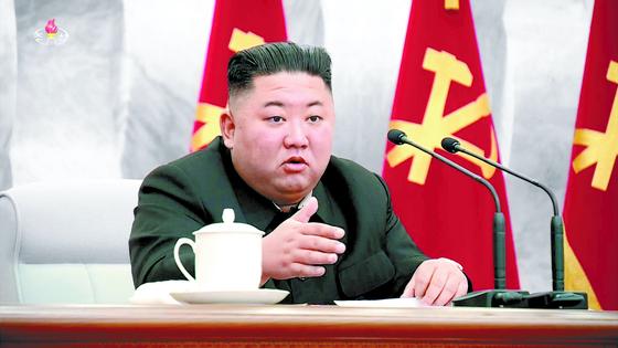 김정은 북한 국무위원장. 연합뉴스