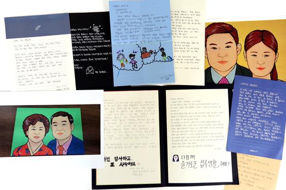 구로구는 '고향 부모님께 사랑의 손편지 쓰기' 캠페인을 펼치고 있다. 코로나로 고향에 못 가는 아쉬움을 편지로 전해주자는 것으로 다음달 11일까지 구 홈페이지를 통해 응모할 수 있다. [사진 구로구]