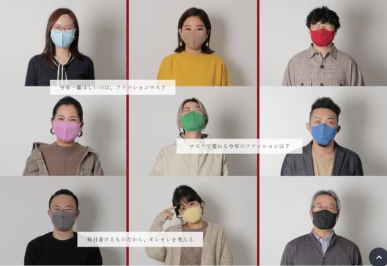 일본 마스크 전문점 '마스크닷컴'의 홈페이지 화면. [사진 마스크닷컴 홈페이지 화면캡처]