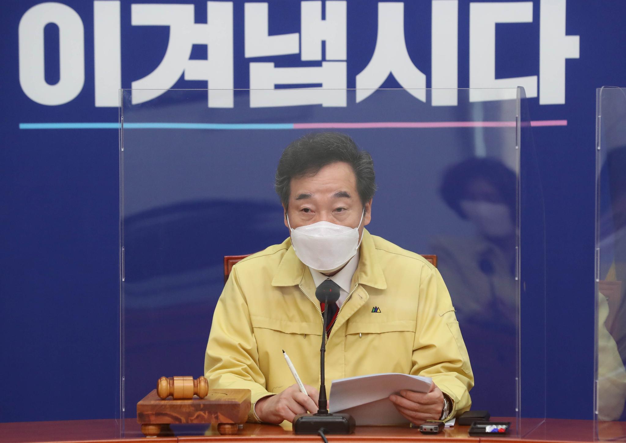 이낙연 더불어민주당 대표. 오종택 기자