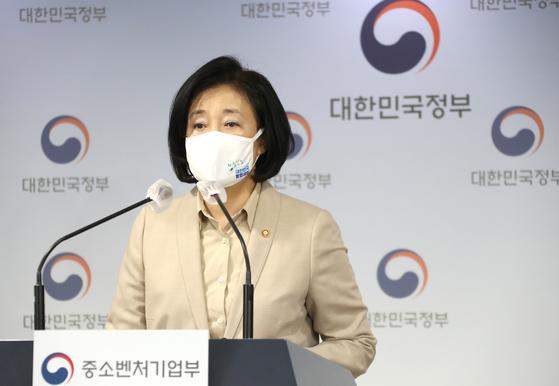 지난 22일 박선영 중소벤처기업부 장관이 긴급재난지원금 지급 관련 브리핑을 하고 있다. [연합뉴스]
