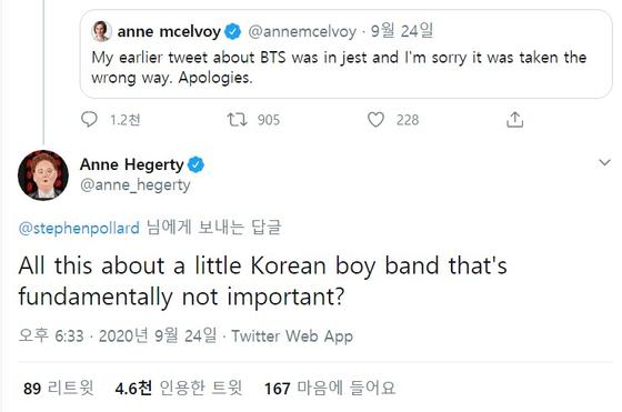 """안히죠찌 앤 맥 엘보이 트윗을 둘러싼 논쟁을보고 """"이 모두가 중요하지 한국의 작은 보이 밴드 부터인가""""는 식의 대답을 붙였다. [트위터 캡처]"""