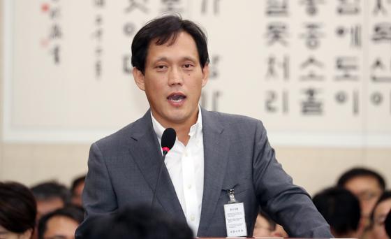 김태규 부산지법 부장판사. 뉴스1
