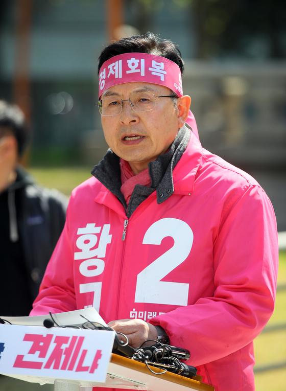 21대 총선을 하루 앞둔 4월 14일 황교안 전 대표가 서울 종로구 보신각 앞에서 대국민 기자회견을 하는 모습. [연합뉴스]