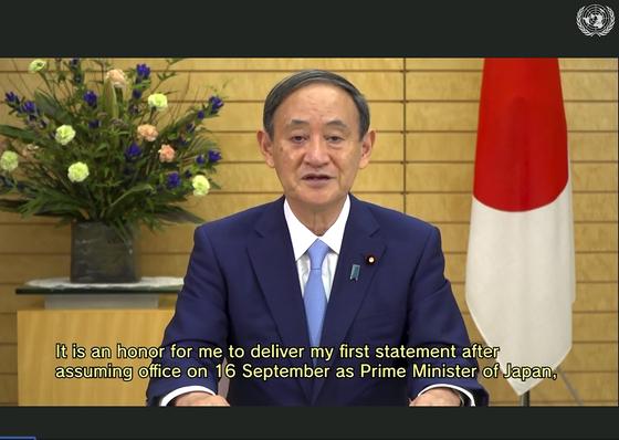 25일(현지시간) UN 총회 일반토론 연설에서 스가 요시히데 일본 총리가 사전 녹화된 영상을 통해 연설하고 있다. [AP=연합뉴스]