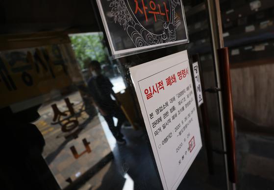 [속보]코로나 신규 95명, 간신히 두 자리…지역 발생 73명