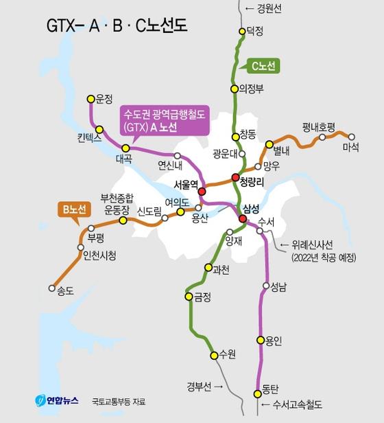 GTX 노선도. 연합뉴스