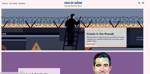 에릭 슈밋 구글 전 회장의 딸 소피 슈밋이 창간한 '레스트 오브 월드' 홈페이지. 홈페이지 캡처.